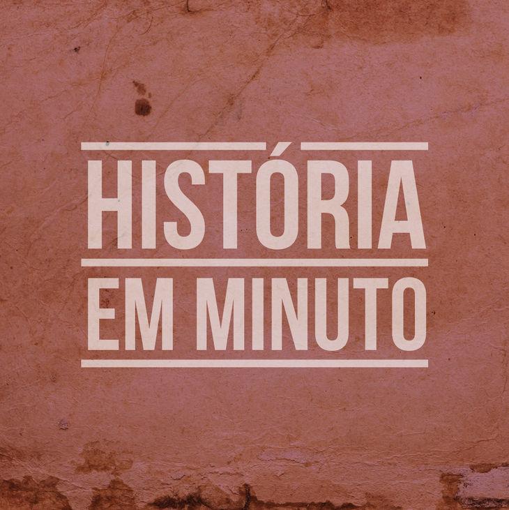"""Imagem de uma parede, com fundo rosa. Centralizado, texto """"História em Minuto""""."""